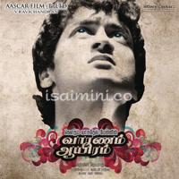 Vaaranam Aayiram (2008) [Original Mp3] Harris Jayaraj