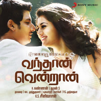 Vandhaan Vendraan (2011) [Original Mp3] Thaman S