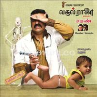 Vasool Raja MBBS (2004) [Original Mp3] Bharathwaj