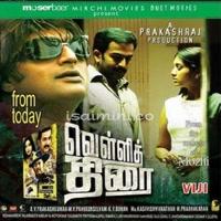 Velli Thirai (2008) [Original Mp3] G. V. Prakash Kumar