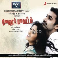 Vellore Maavattam (2011) [Original Mp3] Sundar C Babu