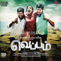 Veppam (2011) [Original Mp3] Joshua Sridhar