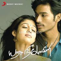 Yaaradi Nee Mohini (2008) [Original Mp3] Yuvan Shankar Raja