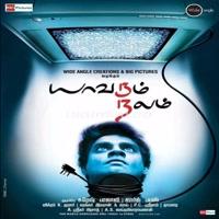 Yavarum Nalam (2009) [Original Mp3] Shankar-Ehsaan-Loy