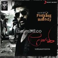 Yogi (2009) [Original Mp3] Yuvan Shankar Raja