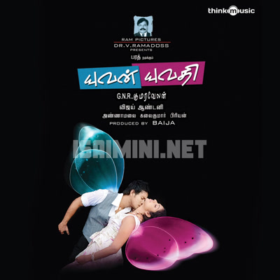 Yuvan Yuvathi (2011) [Original Mp3] Vijay Antony