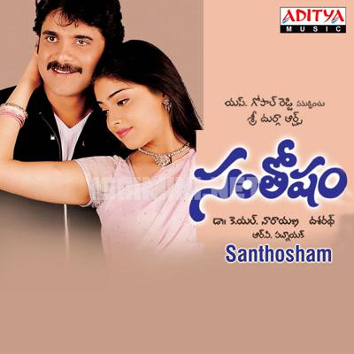 Santhosham (1998) [Original Mp3] Deva