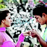Sridhar (2012) [Original Mp3] Rahul Raj