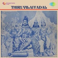 Thiruvilaiyadal (1962) [Original Mp3] K. V. Mahadevan