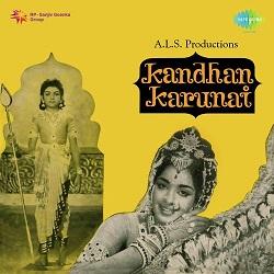 Kandhan Karunai (1967) [Original Mp3] K. V. Mahadevan