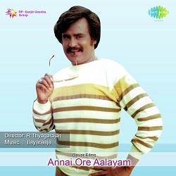 Annai Oru Aalayam (1979) [Original Mp3] Ilaiyaraaja