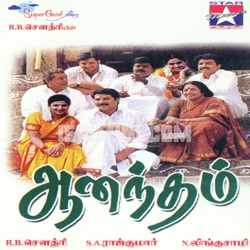 Aanandham (2001) [Original Mp3] S. A. Rajkumar