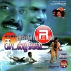 Kadal Pookkal (2001) [Original Mp3] Sabesh-Murali
