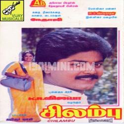 Silambu (1990) [Original Mp3] M.S. Viswanathan