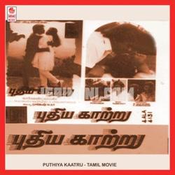 Puthiya Kaatru (2017) [Original Mp3] N.S.T. Rajesh