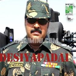 Desiya Padai (2008) [Original Mp3] Vidya Sagar