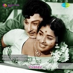 Vivasayi Album Poster