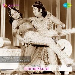 Urimaikkural (1974) [Original Mp3] M. S. Viswanathan