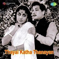Thaayai Kaattha Thanayan (1962) [Original Mp3] K. V. Mahadevan