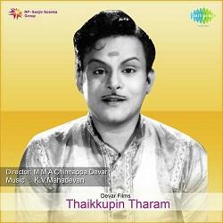 Thaikkupin Tharam (1956) [Original Mp3] K. V. Mahadevan