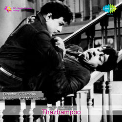Thazhampoo (1965) [Original Mp3] K. V. Mahadevan