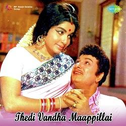 Thedi Vandha Maappillai (1970) [Original Mp3] M. S. Viswanathan