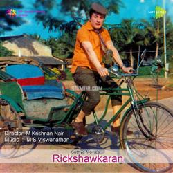 Rickshawkaran (1971) [Original Mp3] M. S. Viswanathan