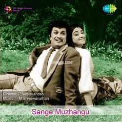 Sange Muzhangu (2017) [Original Mp3] M. S. Viswanathan