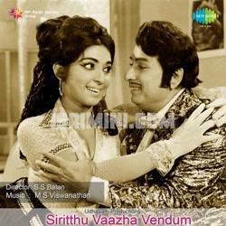 Sirithu Vazha Vendum (1974) [Original Mp3] M. S. Viswanathan