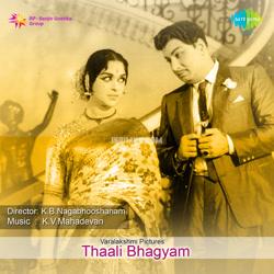 Thaali Bhagyam (1966) [Original Mp3] K. V. Mahadevan