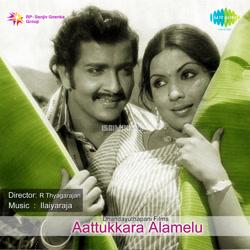 Aattukkara Alamelu (1977) [Original Mp3] Sankar Ganesh