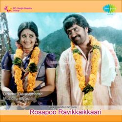 Rosapoo Ravikkaikkaari (2017) [Original Mp3] Ilaiyaraaja
