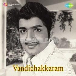 Vandichakkaram (1980) [Original Mp3] Sankar Ganesh