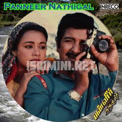Panneer Nathigal (1981) [Original Mp3] Ilaiyaraaja