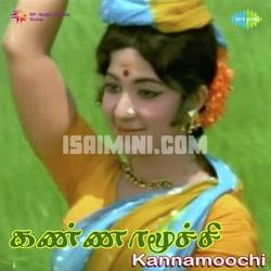 Kannamoochi (2017) [Original Mp3] V. Kumar