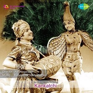 Kankatchi (1971) [Original Mp3] Kunnakudi Vaidyanathan