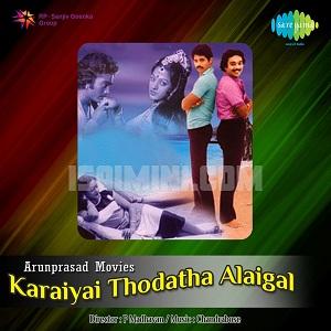 Karayai Thodatha Alaigal (1985) [Original Mp3] Chandra Bose