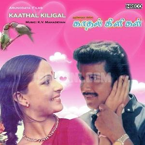 Kaathal Kiligal Album Poster