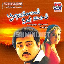 Poovellam Un Vaasam (2001) [Original Mp3] Vidyasagar