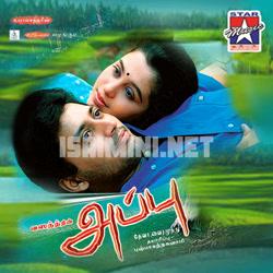 Appu (2000) [Original Mp3] Deva
