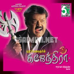 Gajendra (2004) [Original Mp3] Deva