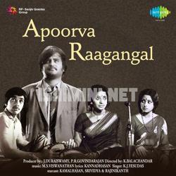 Apoorva Raagangal (1975) [Original Mp3] M. S. Viswanathan