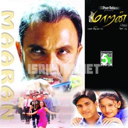 Maaran (2002) [Original Mp3] Deva