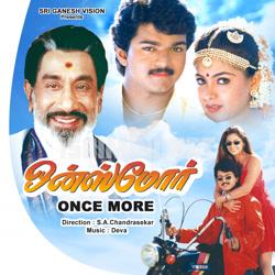 Once More (1997) [Original Mp3] Deva