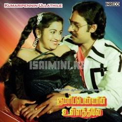 Kumari Pennin Ullathile (1980) [Original Mp3] Shankar Ganesh