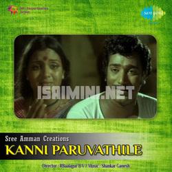 Kanni Paruvathile (1979) [Original Mp3] Sankar Ganesh