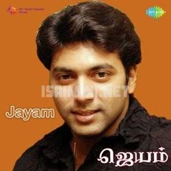 Jayam (2003) [Original Mp3] R. P. Patnaik