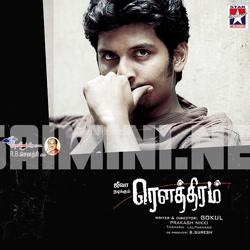 Rowthiram (2011) [Original Mp3] ,  Prakash Nikki,  ,  Raja