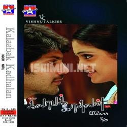 Kalaba Kadhalan (2006) [Original Mp3] Niru