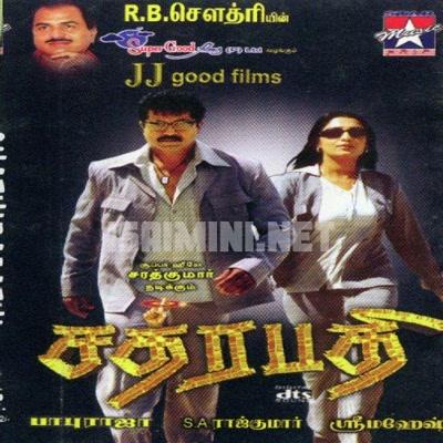 Chathirapathi (2004) [Original Mp3] S. A. Rajkumar